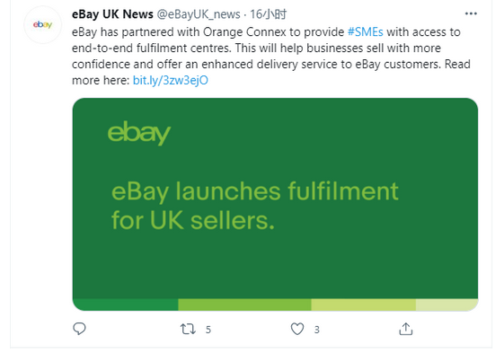 eBay和OrangeConnex为英国卖家提供更好的物流服务