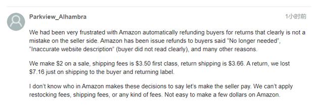 亚马逊最新的政策,买家的退货运费由卖家支付!