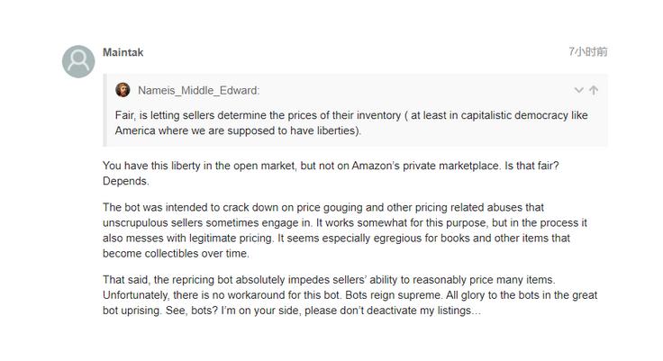 """涨价被封,亚马逊的""""公平定价""""会引起卖家的不满"""