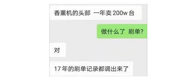 深圳大卖的另一个品牌被封了,亚马逊的封号还在继续
