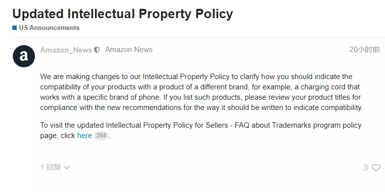 如何使用亚马逊listing标题才不会侵权?