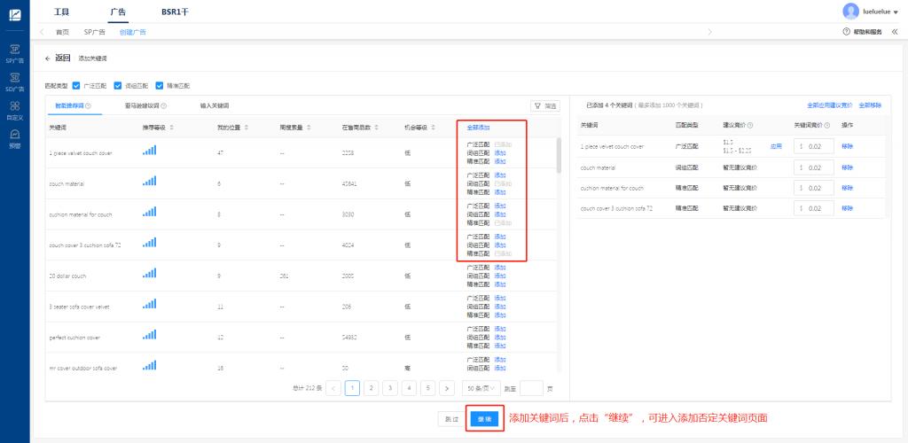 数派v1.6.4,反查关键词和关键词拓展功能免费开放啦!还有一大波功能升级优化!