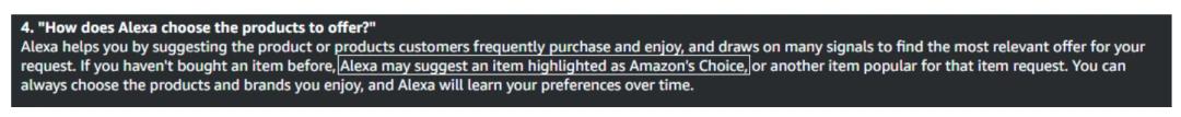 如何让亚马逊 Choice增加销售额?超级详细的教程来了!