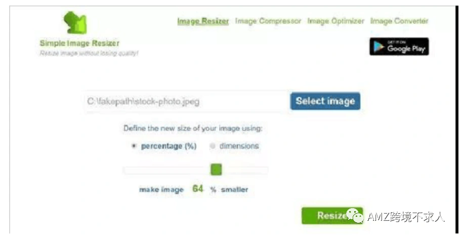 【干货】亚马逊listing图像编辑工具