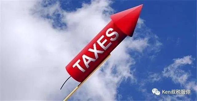 有美国的绿卡。 出售中国的房产需要交税吗?