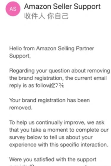 亚马逊店铺被封锁了,可以把品牌(商标)搬到别的店铺吗?