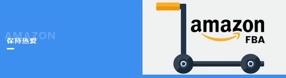 最新的亚马逊listing五点描述如何优化?