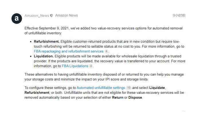 针对库存积压货物,亚马逊发布了积压商品新政策!